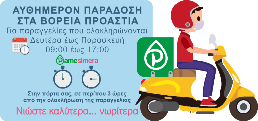 scootere14-05-2021