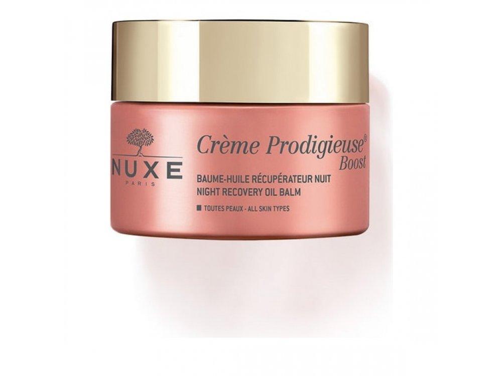 Nuxe Cream Prodigieuse Boost Night Oil Balm, Balm Νύχτας για Επανόρθωση 50ml