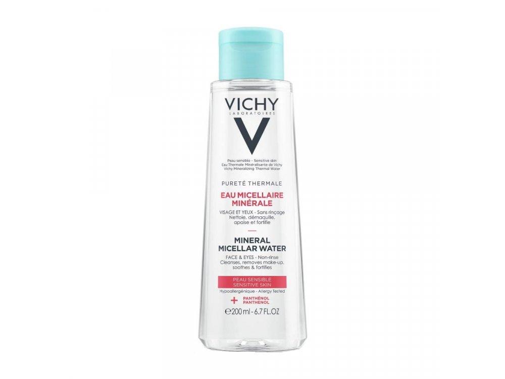 VICHY MICELLAIRE WATER SENSITIVE 200 ML