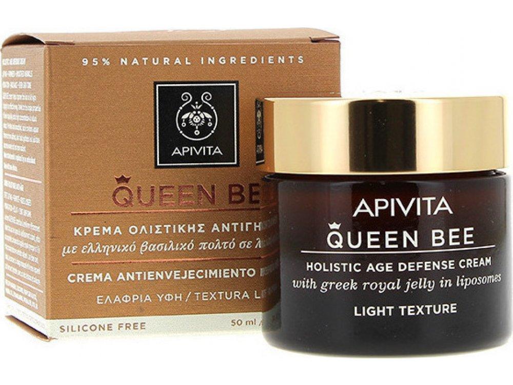 Apivita Queen Bee Light Texture, Kρέμα ημέρας ολιστικής αντιγήρανσης, ελαφριάς υφής με Βασιλικό πολτό, 50ml