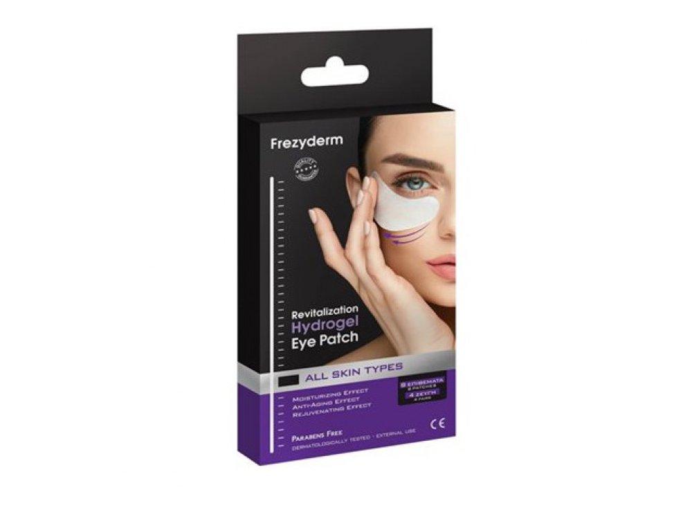 Frezyderm Revitalization Hydrogel Eye Patch 4Ζεύγη