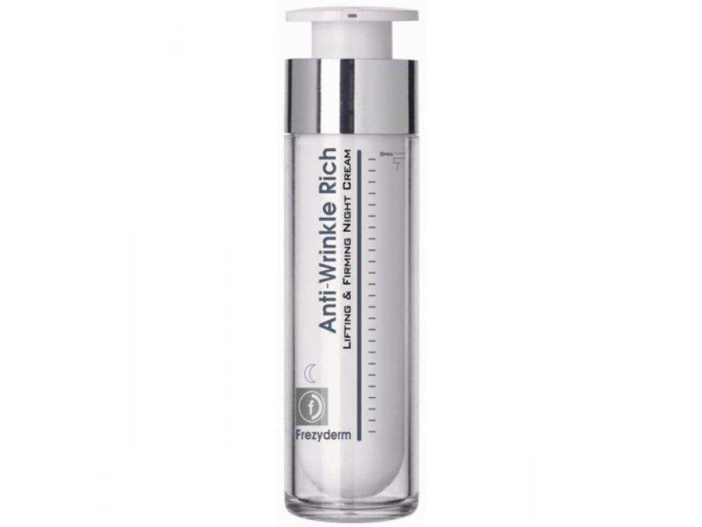 FREZYDERM ANTI-WRINKLE RICH NIGHT CREAM  (45+) Αντιρυτιδική Κρέμα Νύχτας Με Συσφικτική Ανορθωτική Δράση 50ml