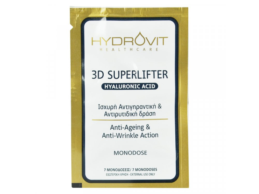 HYDROVIT HYALURONIC ACID 3D SUR.FIL7