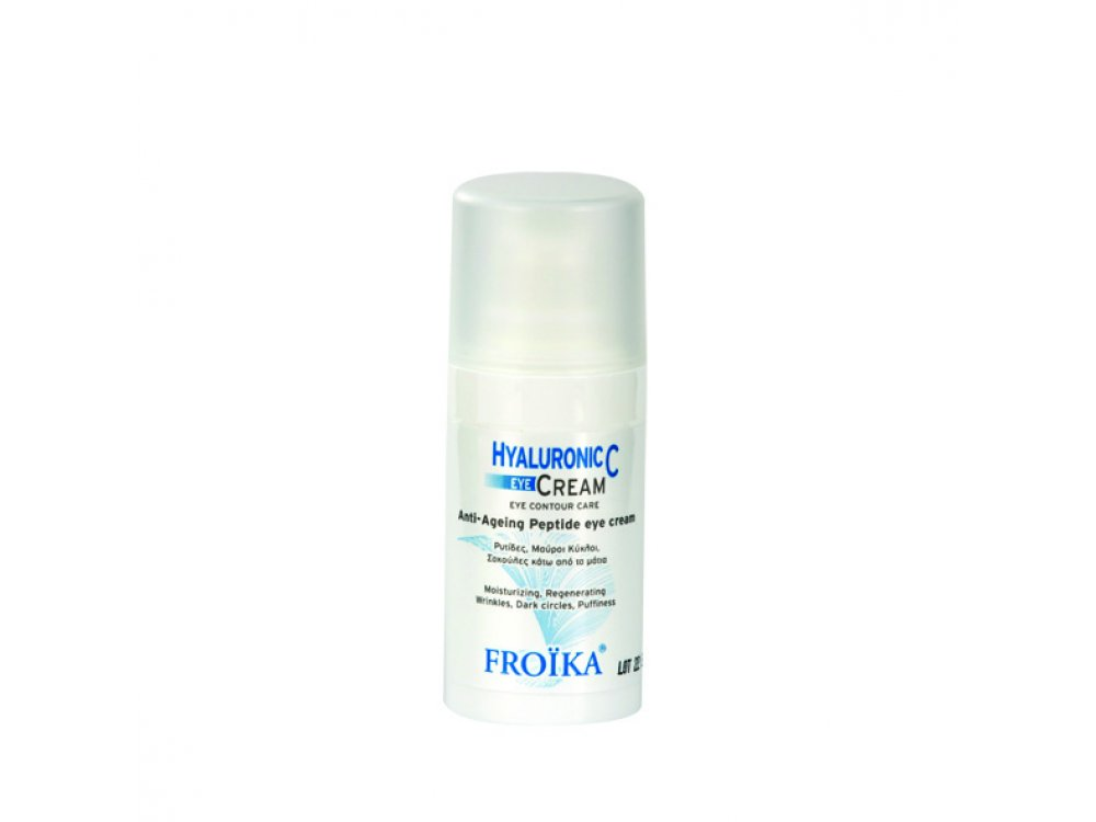 Froika Hyaluronic C Eye Cream, Αντιγηραντική Κρέμα Ματιών Μαύροι Κυκλοι/Σακούλες 15ml