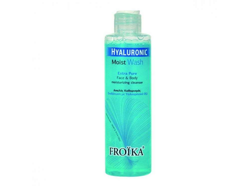 Froika Hyaluronic Moist Wash, Απαλός Καθαρισμός & Ενυδάτωση με Υαλουρονικό Οξύ 200ml