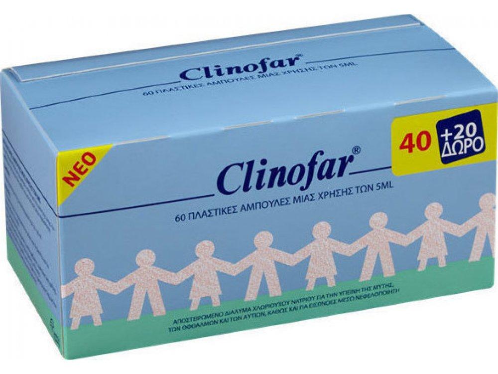 CLINOFAR ΑΜΠΟΥΛΕΣ 5ML 40+20 ΔΩΡΟ
