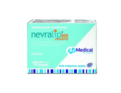 MEDICAL NEVRALIP 600 RETARD 20tabs