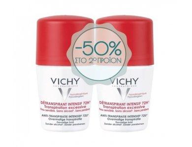 Vichy Promo Deodorant Stress Resist 72ώρες Roll-On Έντονη Εφίδρωση 50ml, Το 2ο στη Μισή Τιμή