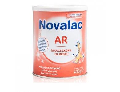 NOVALAC AR - 400 GR