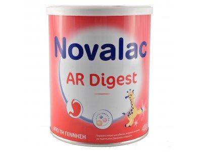 NOVALAC AR DIGEST - 400 GR