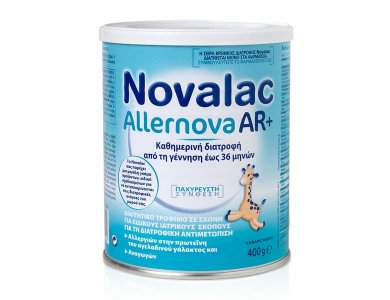 Novalac Allernova AR+ Βρεφικό Υποαλλεργικό - Αντιαναγωγικό Γάλα σε Σκόνη, 0-36 μηνών, 400gr