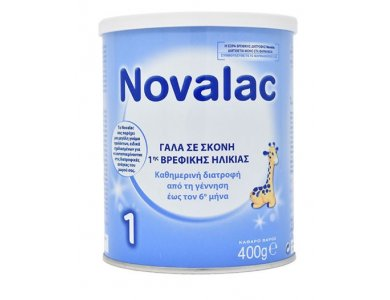 NOVALAC 1 - 400 GR