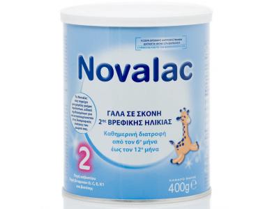 NOVALAC 2 - 400 GR