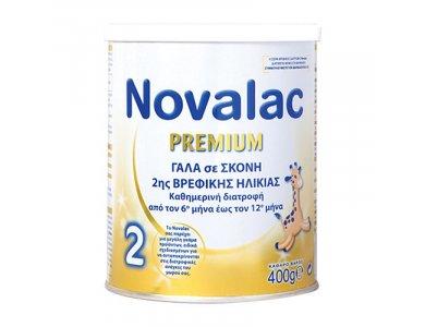 NOVALAC PREMIUM 2 - 400GR