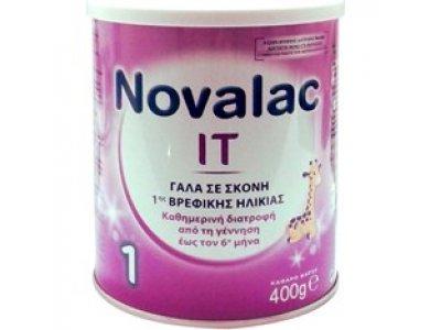 Novalac IT 1 Γάλα Σκόνη από τη Γέννηση Κατάλληλο για την Αντιμετώπιση της Δυσκοιλιότητας 400gr