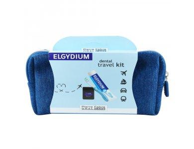 ELGYDIUM Dental Travel Kit Blue 1τμχ