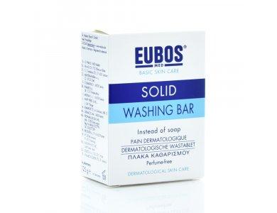 Eubos Solid Washing Bar Πλάκα Καθαρισμού Αντί Σαπουνιού Μπλε 125gr