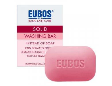 Eubos Solid Washing Bar Πλάκα Καθαρισμού Αντί Σαπουνιού Κόκκινο 125gr