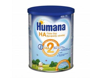 Ηumana HA 2, Υποαλλεργικό γάλα 2ης βρεφικής ηλικίας (6m+), 400gr