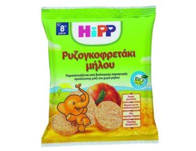 Hipp Ρυζογκοφρετάκι Μήλου (17τμχ), 35gr