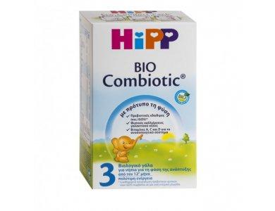 HIPP BIO COMBIOTIC NO 3 ΒΙΟΛΟΓΙΚΟ ΓΑΛΑ ΓΙΑ ΝΗΠΙΑ 600GR
