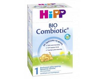 HIPP BIO COMBIOTIC ΒΙΟΛΟΓΙΚΟ ΓΑΛΑ 600gr