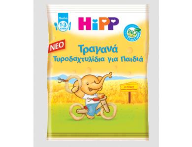 HIPP ΤΥΡΟΔΑΧΤΥΛΙΔΙΑ ΓΙΑ ΠΑΙΔΙΑ 1-3 ΕΤΩΝ 25gr