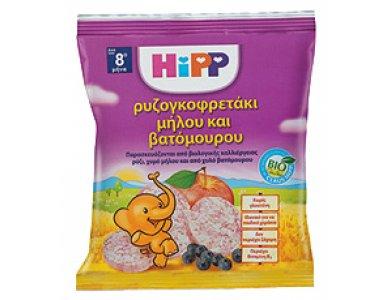 Hipp - Παιδικό Ρυζογκοφρετάκι βατόμουρου, 30gr