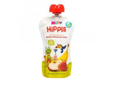 Hipp Hippis Παρασκεύασμα Φρούτων Φράουλα,Μπανάνα και Μήλο Από 1 Έτους 100gr