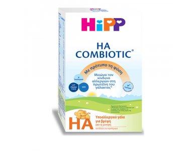 HiPP HA Combiotic από τη Γέννηση, Υποαλλεργικό Γάλα για Βρέφη 600gr