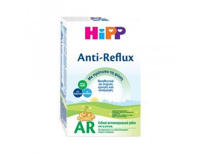 Hipp Anti-Reflux AR Ειδικό Αντιαναγωγικό Γάλα Από τη Γέννηση, 500gr