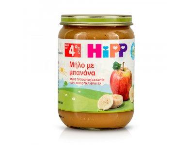 HiPP Φρουτόκρεμα με Μήλο & Μπανάνα, μετά τον 4ο μήνα, 190gr