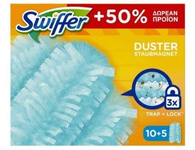 Swiffer Promo Dusters 10 Ανταλλακτικά Ξεσκονόπανα +5 ΔΩΡΟ