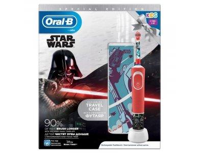 Oral-B Kids Vitality Παιδική Ηλεκτρική Οδοντόβουρτσα Star Wars & Δώρο Θήκη Ταξιδίου [Special Edition]