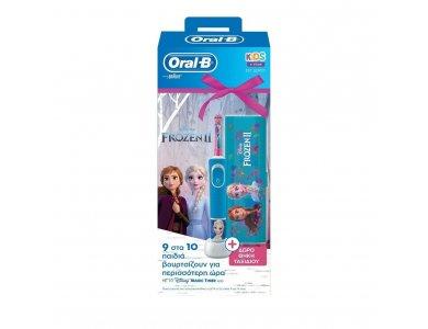 Oral-b Set Vitality Kids Frozen Ηλεκτρική Οδοντόβουρτσα για Παιδία 3+ Ετών + Δώρο η Θήκη Ταξιδίου
