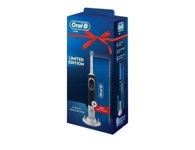 Oral-B Limited Edition Vitality Cross Action & Δώρο Θήκη Ταξιδίου