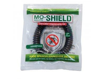 MENARINI MO-SHIELD Απωθητικό Βραχιόλι για Κουνούπια, Σκνίπες, Σκούρο Μπλε, 1 τεμάχιο