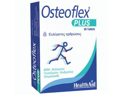 HEALTH AID OSTEOFLEX PLUS 30 ΤΑΜΠΛΕΤΕΣ