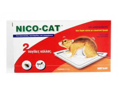 Nico-Cat, Παγίδες Κόλλας Mini, για Έντομα και Ποντίκια 12x8cm, 2τμχ