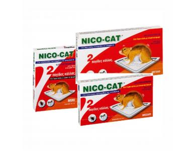 Nico-Cat Ποντικοπαγίδα Κόλλας Μεγάλο Μέγεθος 2 Τεμάχια