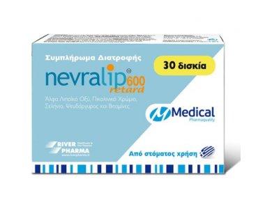 Medical Nevralip 600 Retard Συμπλήρωμα Διατροφής Mε Ισχυρές Αντιοξειδωτικές & Νευροτροφικές Ιδιότητες 30 ταμπλ