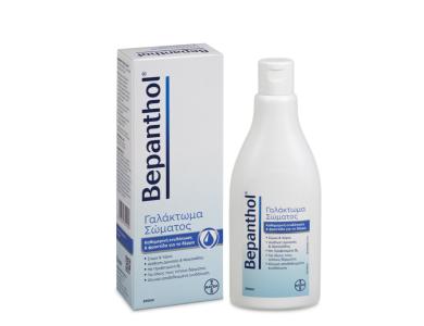 BEPANTHOL Body Lotion Γαλάκτωμα Σώματος με προβιταμίνη Β5, 200ml