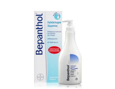 BEPANTHOL Body Lotion Γαλάκτωμα Σώματος με προβιταμίνη Β5 με Αντλία, 400ml