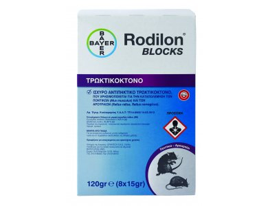 Bayer Rodilon Blocks Ποντικοφάρμακο, 120gr (8x15gr)