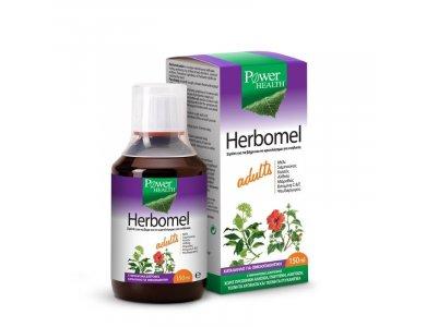 Power Health Herbomel Adults Σιρόπι για το Βήχα & το Κρυολόγημα για Ενήλικες 150ml