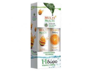 POWER HEALTH MULTI+MULTI 24s  Συμπλήρωμα Διατροφής + Δώρο Vitamin C 500mg