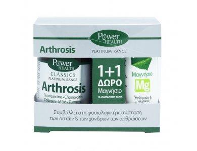 Power Health Promo Classics Platinum Arthrosis 30Κάψουλες & ΔΩΡΟ Μαγνήσιο 10Αναβράζοντα Δισκ
