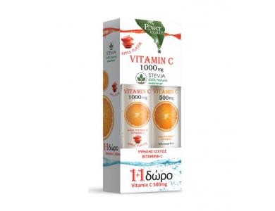 Power Health 1+1 Vitamin C Apple Flavor με Στέβια 1000mg 24 Αναβρ.Δισκία & ΔΩΡΟ Vitamin C 500mg 20 Αναβρ.Δισκί