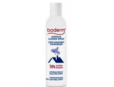 BODERM SURFACE CLEANER SPRAY Καθαριστικό Απολυμαντικό Σπρέι Επιφανειών, 400ml