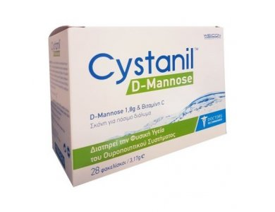Wellcon Cystanil D-Mannose Urinary Tract Supplement 28sachets